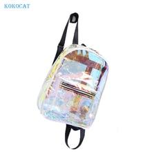 Clear Transparent Women Shining Backpack Korean Style Bag for Primary School Mini Schoolbag Teenage Girl Mochilas Feminina