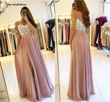 Шифоновое длинное платье для подружки невесты розовое трапеция