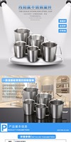 Newness Stainless Steel Measuring Cup with Marking with Handle, 24 Ounces (0.7 Liter, 3 Cup)