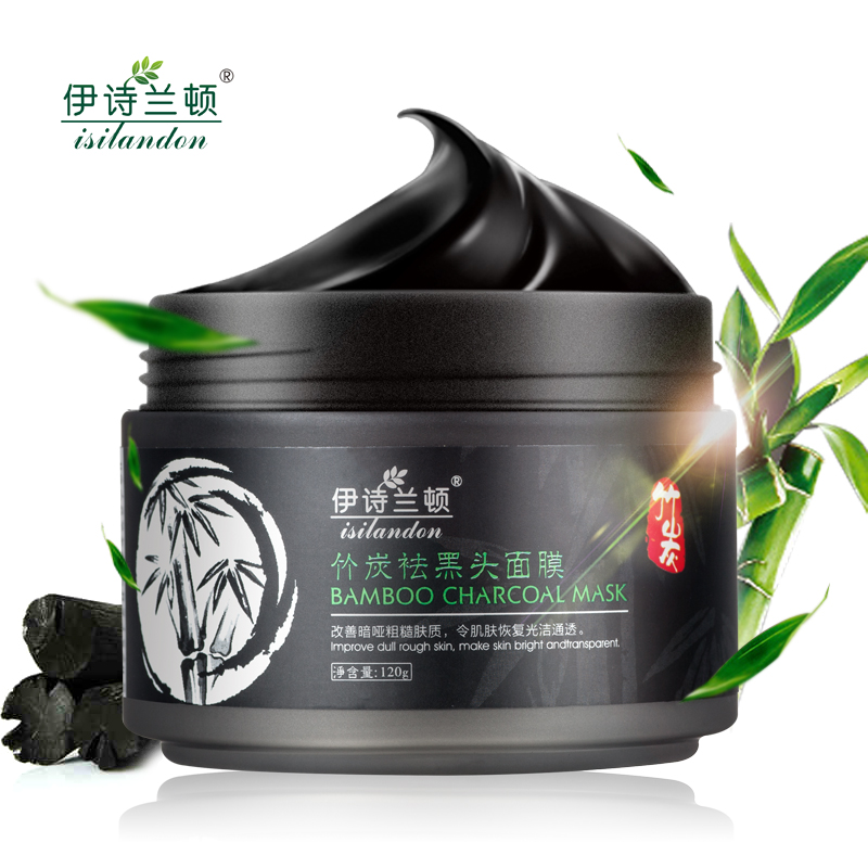 All Natural Charcoal Blackhead Mask Made With 2: ISILANDON Bamboo Charcoal Nose Blackhead Remover Face Mask