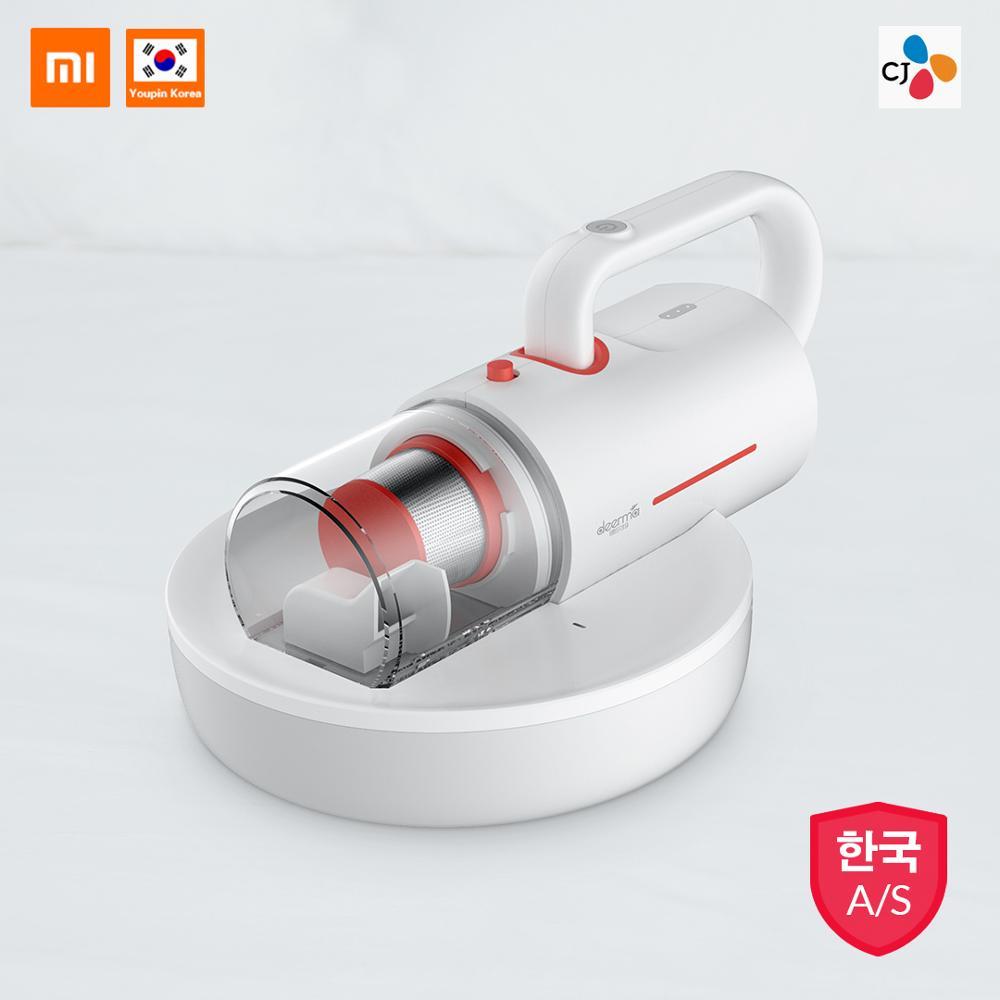 Xiaomi deerma cm1900 Mini aspirateur Portable Radio acariens fonction enlèvement et nettoyage