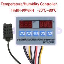 Цифровой регулятор температуры и влажности, регулирующий термостат, гигростат, термометр, гигрометр с датчиками влажности 220 В