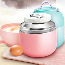 Lunch Box Insulation Soup Pot Stew Kettle Portable Bowl Vacuum Food Container Hot