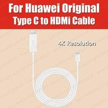 Plug USB Easy C