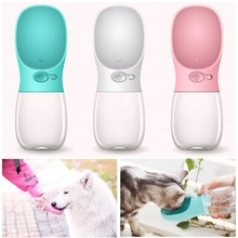 Pet Dog Fedding Bottle 350ml  Food Grade Plastic Outdoor Travel Portable Cat Drinking Water Tool 3 Color