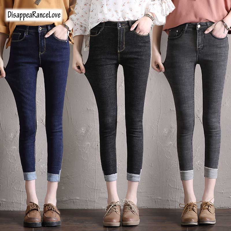 Disappearancelove style 2017 autumn Casual Women Jeans Pant Slim Stretch Cotton Denim Trousers for woman Blue Nine pants jeans men s blue slim fit fashion denim pencil pant high quality hole brand youth pop male cotton casual trousers pant gent life