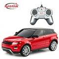 Crianças Rastar Range Rover Evoque 1/24 RTR elétrica controle remoto RC carros brinquedos para crianças