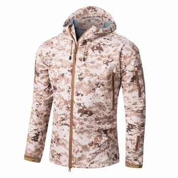 Shanghai Story TOP Quality TAD GEAR HARDSHELL Jacket Military Tactical Waterproof Windproof Jackets 12 color - DISCOUNT ITEM  34% OFF All Category