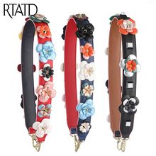 RTATD Genuine Leather Accessories For Bags 3D Flower Design Bag Belts 90cm Gold Silver Buckle Bags Strap With Box J006