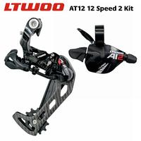 LTWOO Bicycle AT12 1x12 Speed Trigger Shifter + Rear Derailleurs,Compatible With 52T 12S MTB Bike Cassette For Eagle M9100
