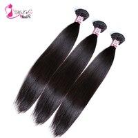 MS Katze Haar 3 Teile/los 100% Gerade Peruanische Haar Bundles 100g Pro Bündel Haarverlängerung Natürliche Schwarze Haare weben