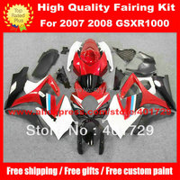 Motorcycle bodywork for Suzuki GSXR1000 2007 2008 GSX R1000 K7 07 08 mix color racing fairing kit with free heatshield
