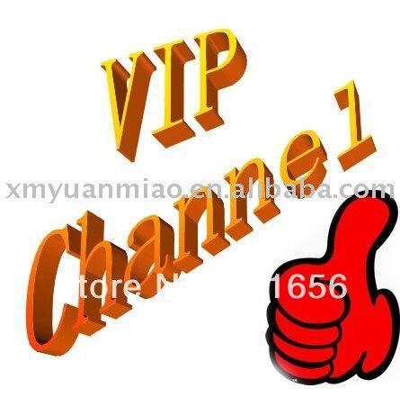 VIP Combin Payment