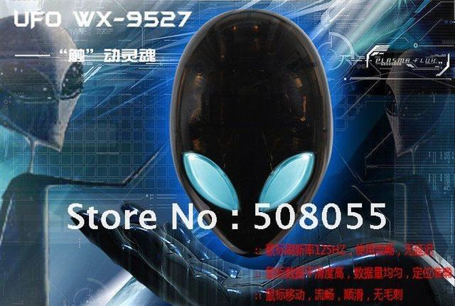 UFO alien laser wireless mouse from flooding magic touch wireless mouse