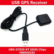Free Transport  USB GPS receiver Interface  GPS Module with Antenna Receiver Alternative BU353S4 SKM55 VK-162