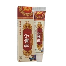Chinese Medicine Cream 15g Rheumatoid Arthritis Joint Pain Relief Ointment Balm Health Care tool цена и фото