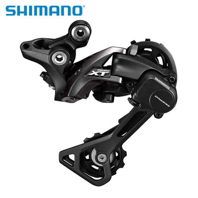 shimano DEORE XT RD M8000 Long & Middle Cage 11S Speed Rear Derailleur Shadow + / Locking Button shimano deore xt m771 silver 9s 27s speed mtb bicycle rear derailleur part long cage