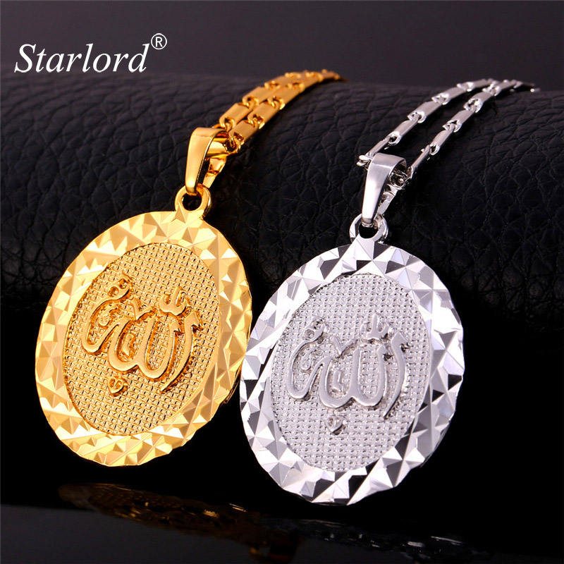 Gold Color Islamic Allah Pendant Necklace For Women / Men Trendy Islam Charms Necklace Religious Muslim Jewelry P1401