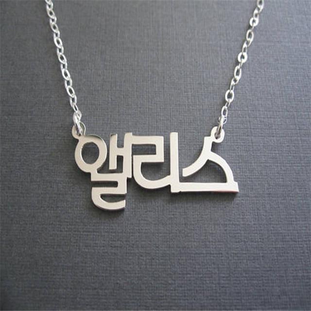 QIAMNI Personalizar Nome Colar de Placa de Identificação Letras Hangul  Coreano Colar Gargantilha Pingentes para As 5a2d57104e