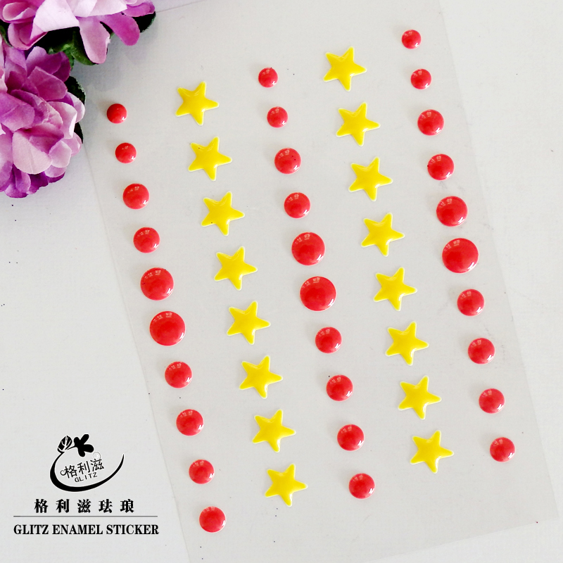 Five-pointed Star Sprinkles Self-adhesive Enamel Dots Resin Sticker for Scrapbooking/DIY Crafts /card Making Decration