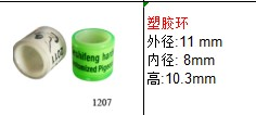 2020 customized pigeon rings all plastic-in RFID Tags & Cards from Security & Protection on AliExpress - 11.11_Double 11_Singles' Day 1