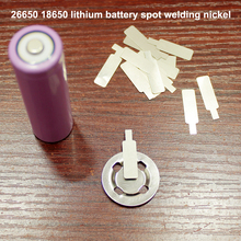 10pcs/lot 26650 power battery spot welding cap nickel piece 18650 lithium can be welded plated steel sheet