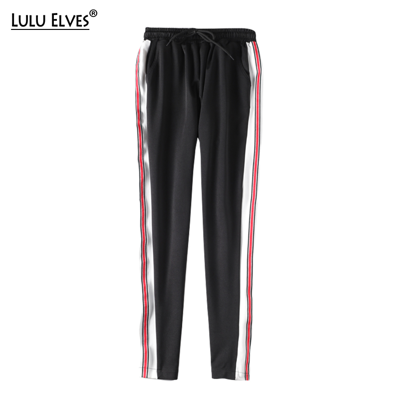 Inventive New Plus Size S-5xl Ankle Length Leisure Pants For Women Casual Female Side Striped Loose Harem Pants Sweatpants Sportswear