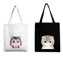 Reusable Cute Cat Supermarket Trolley Fashion Canvas Shopping Bag Environmental Protection Storage Bag Large Capacity Handbag(China)