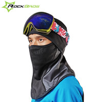 ROCKBROS Winter Thermal Bike Headwear Neck Fleece Bike Hat Headgear Skiing Ear Windproof Warm Mask Motorcycle