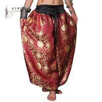 Modern Red Gold American Tribal Style Belly Dancer Tribal Costume Women Bloomers Chic Gypsy Dance ATS