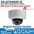 Hik IP Camera POE 6MP DS-2CD4565F-IZ IP Camera Outdoor 6MP Smart IP Outdoor Dome Camera IP66 IK10 Smart IPC Audio/Alarm IO