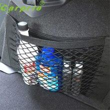 Автомобиль авто задний багажник сиденье эластичный шнур сетка сумка для хранения карман клетки