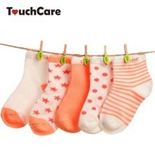 Носки для мальчиков 5 Pair/Lot Baby
