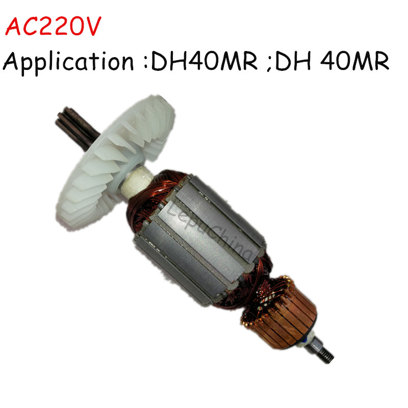 Fast send good quality AC220V 240V 6 teeth Armature Motor Rotor Anchor replacement for Hitachi DH40MR