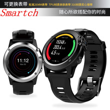 Smartch H1 GPS Wifi 3G Camera Smart Watch MTK6572 IP68 Waterproof 400*400 Heart Rate Monitor 4GB/512MB For Android IOS PHONES