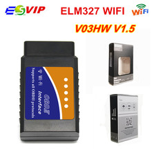 Wifi Mới ELM 1.5 V03HW Tự Động Lỗi Máy Quét Chẩn Đoán Giao Diện ELM 327 V1.5 ELM327 OBD/OBD2 Dụng Cụ Quét Hỗ Trợ các Giao Thức OBDII