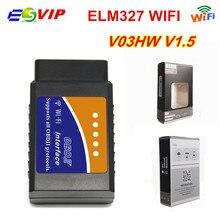 새로운 wifi elm 1.5 v03hw 자동 결함 진단 스캐너 인터페이스 elm 327 v1.5 elm327 obd/obd2 검사 도구는 obdii 프로토콜을 지원합니다
