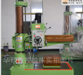 Z3040*10/13  radial drilling machine