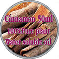 100% pure plant water soluble essential oil cinnamon oil Aromatherapy bath dedicated Tighten the skin,Soothe the digestive tract