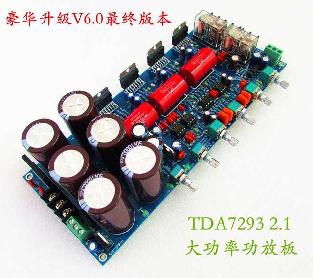 Finish 2 1hifi Amplifier Board Tda7293 1 Subwoofer With Speaker Protection Home Theater Hifi Amp