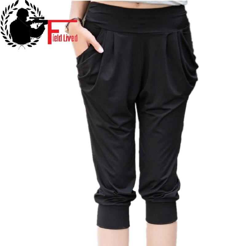 summer style Bottoms large size 4xl 5xl 6XL   pants   plus size fertilizer increase significantly   pants   &   Capris   women harem   pants