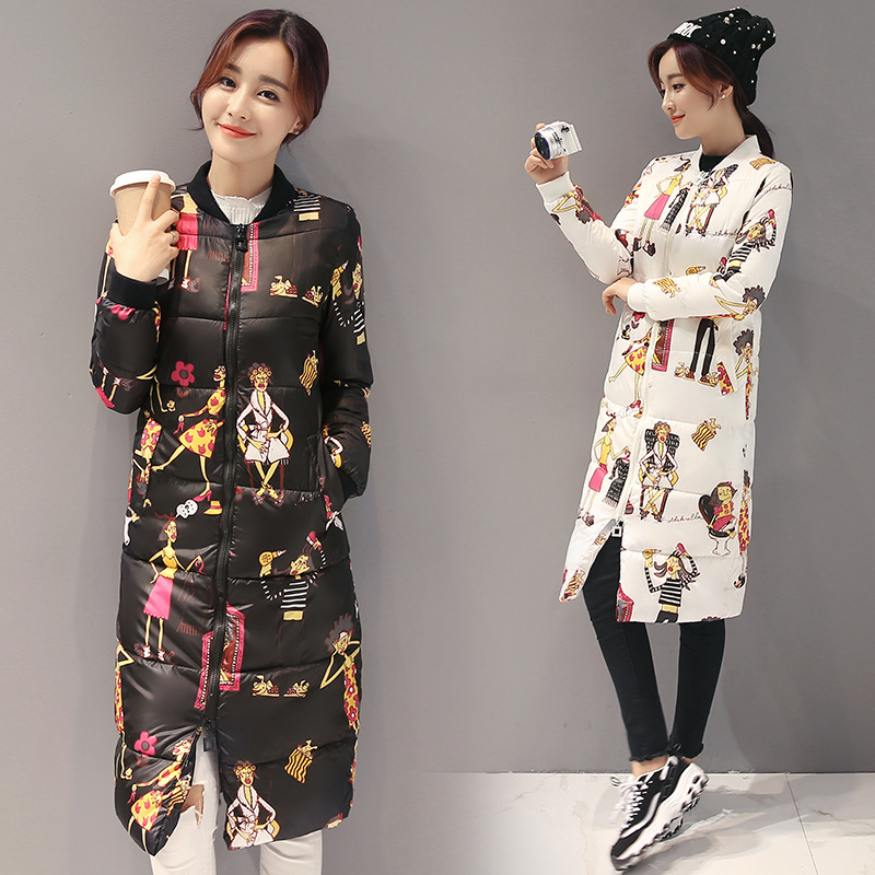New Arrival 2016 Auturm Winter Women Fashion Streetwear Female Down Coats Women Basic Coat X Long