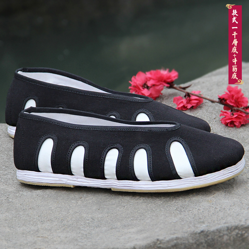 Traditional Cloth Sole Cloud Shoes