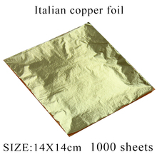 1000 sheets Italian copper material imitation gold leaf foil gilding sheets for crafts home decorations 14X14cm free shipping 100pcs gold silver copper leaf leaves metal sheets foil for gilding art craft home decoration mayitr 14x14cm
