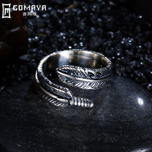 GOMAYA Antique Retro Vintage Rings Feather Leaf Fine Jewelry Gift for Women Accessories 925 Sterling Silver Anel Classic Anillo