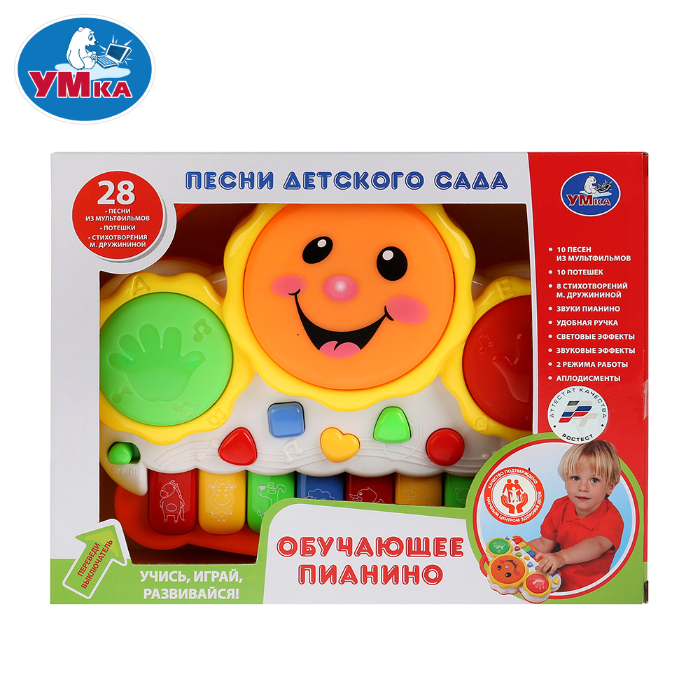 Toy Musical Instrument UMKA 260031 educational toys interactive piano children songs multifunctional erik satie piano works and songs volume 2 mp3