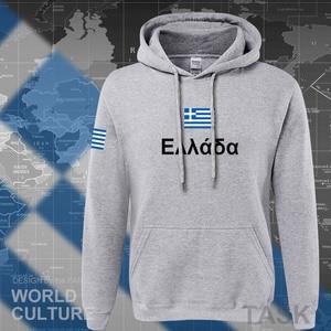 Image 5 - Griekenland hoodies mannen sweater zweet nieuwe hip hop streetwear socceres jerseyes voetballer trainingspak natie Griekse vlag Hellas GR