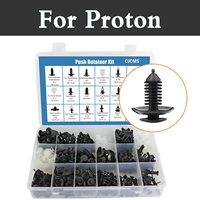 [415 Pcs] Push Retainer Set Most Popular Sizes Free Fastener Remover For Proton Inspira Perdana Persona Preve Saga Satria Waja