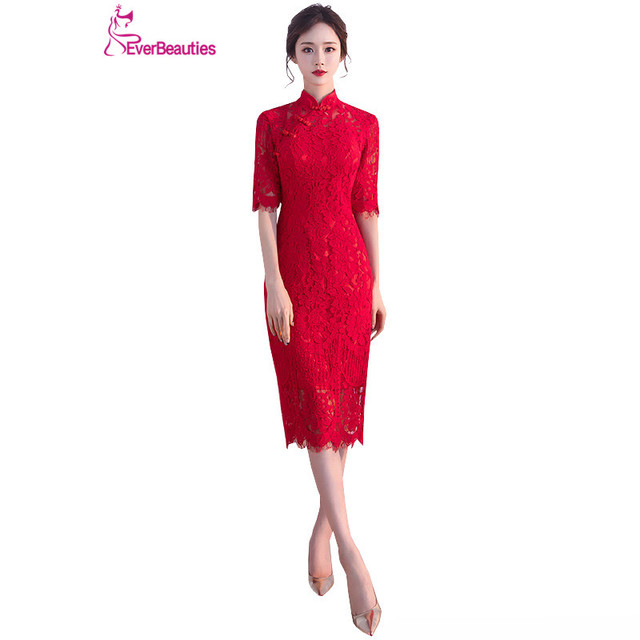 Aliexpress Buy Off Shoulder Top Formal Dress Long Red Evening