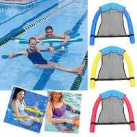 Silla flotante de piscina para niños, juguetes para bebés, cama flotante, silla de fideos, flotabilidad, anillo de natación, juguete de verano, deportes acuáticos, juego familiar